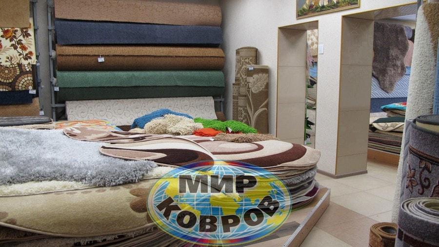 магазин мир ковров в москве в котельниках